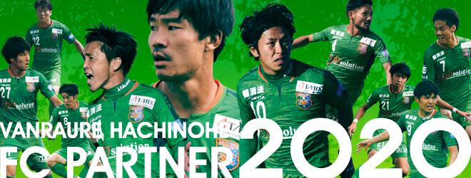 FC MEMBER 2020