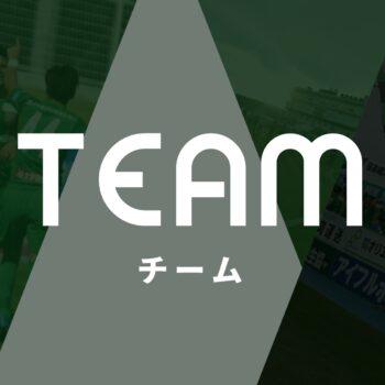 6.27(日)ラインメール青森と公開トレーニングマッチ開催決定!