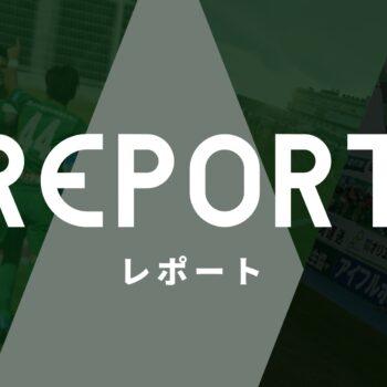 【7.4藤枝戦】ラピアカップ ちびっこサッカー大会2021を